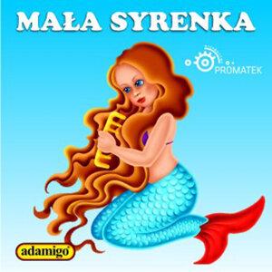 Agata Ochota-Hutyra 歌手頭像