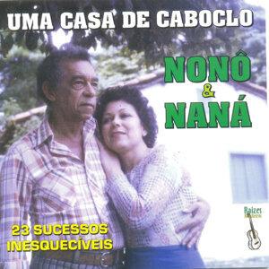 Nonô e Naná 歌手頭像