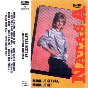 Natasa Ristova 歌手頭像