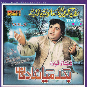 Badar Miandad Khan 歌手頭像