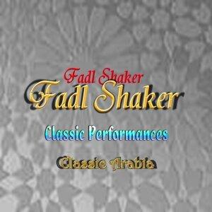Fadl Shaker 歌手頭像