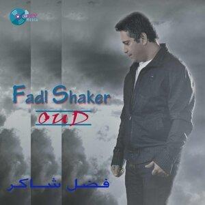 Fadl Shaker