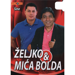 Zeljko I Mica Bolda 歌手頭像