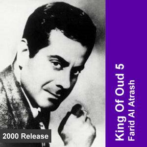 Farid Al Atrash 歌手頭像