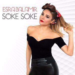 Esra Balamir