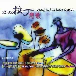 2002 Latin Love Songs (2002拉丁戀歌) 歌手頭像
