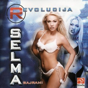 Selma Bajrami 歌手頭像