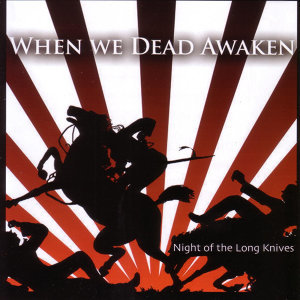 When We Dead Awaken 歌手頭像