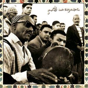 Majmouat Abde ElHakim 歌手頭像
