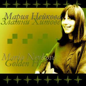 Maria Neykova (Мария Нейкова)