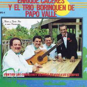 Enrique Caceres 歌手頭像