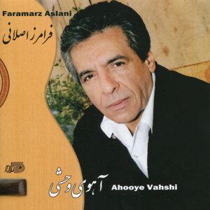 Faramarz Aslani 歌手頭像