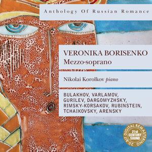 Veronika Borisenko