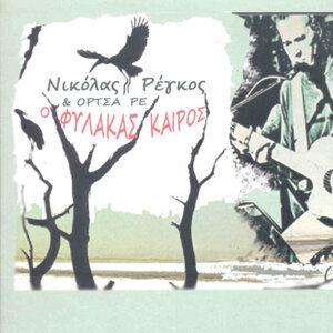 Nikolas Reggos & Ortsa Re 歌手頭像