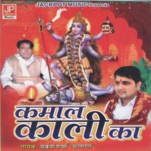 Mukesh Sharma 歌手頭像
