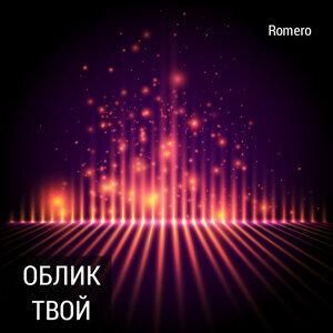 Romero 歌手頭像