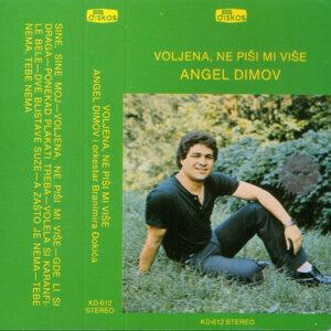 Angel Dimov 歌手頭像
