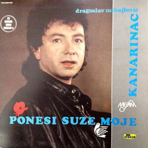 Dragoslav Mihajlovic Kanarinac 歌手頭像