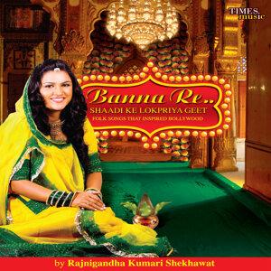 Rajnigandha Kumari Shekhawat 歌手頭像