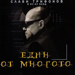 Slavi Trifonov 歌手頭像