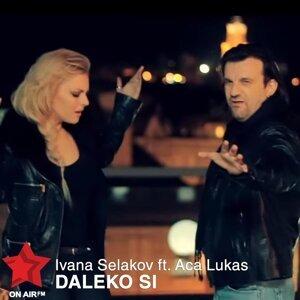 Ivana Selakov 歌手頭像