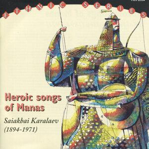 Saiakbai Karalaev 歌手頭像