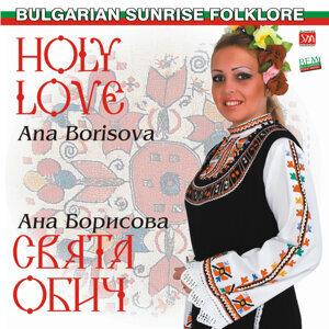 Ana Borisova 歌手頭像