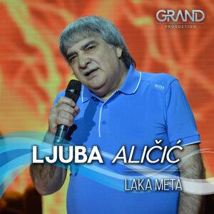 Ljuba Alicic