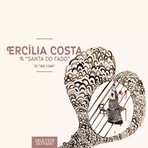 Ercília Costa 歌手頭像