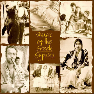 Greek Gypsy Musicians