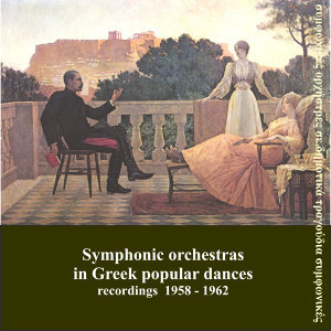 Athens Symphonic Orchestra 歌手頭像