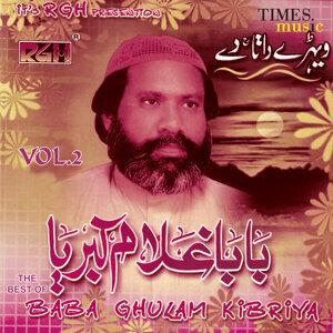 Baba Ghulam Kibriya 歌手頭像
