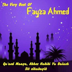 Fayza Ahmed 歌手頭像