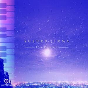 Yuzuru Jinma 歌手頭像