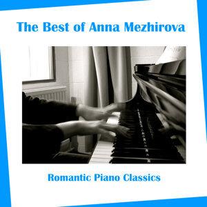 Anna Mezhirova 歌手頭像