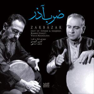 Vahid Asadollahi, Kambiz Ganjeh'i 歌手頭像