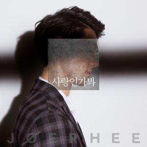 Joe Rhee
