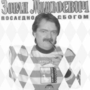 Zoran Milivojevic 歌手頭像