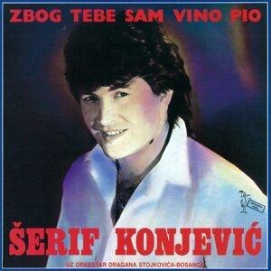 Serif Konjevic 歌手頭像