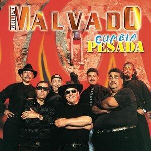 Grupo Malvado 歌手頭像