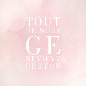 Geneviève Breton 歌手頭像