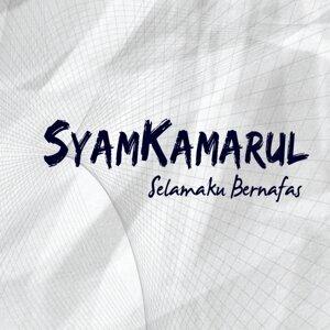 Syam Kamarul 歌手頭像