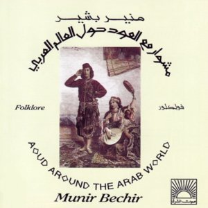 Munir Bechir 歌手頭像