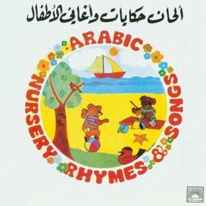 Kelmeh Oua Naghmeh 歌手頭像
