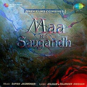 Sapan Jagmohan 歌手頭像