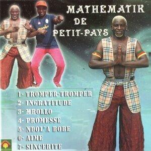 Mathématik de petit pays 歌手頭像
