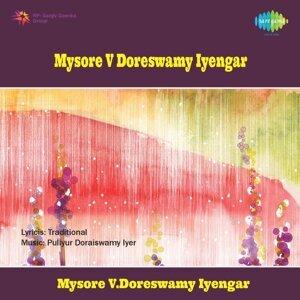 Mysore V. Doreswamy Iyengar 歌手頭像