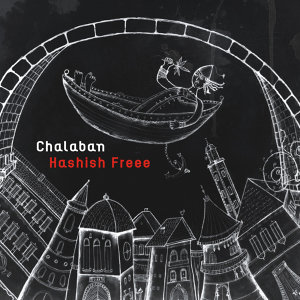 Chalaban 歌手頭像
