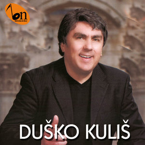 Dusko Kulis 歌手頭像