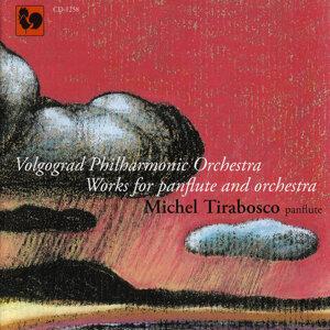 Volgograd Philharmonic Orchestra, Michel Tirabosco, Emmanuel Siffert 歌手頭像
